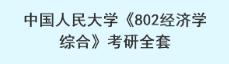 1-20062914111bM.png